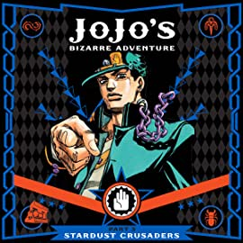 Jojo's Bizarre Adventure: Part 3--Stardust Crusaders