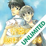 Falling In Love Under The Blue Sky (Yaoi Manga)