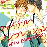 Final Impression (Yaoi Manga)