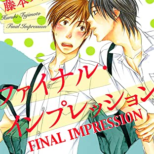 Final Impression (Yaoi Manga)