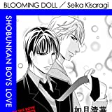Blooming Doll (Yaoi Manga)