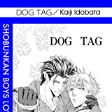 Dog Tag (Yaoi Manga)