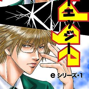 E-Series (Yaoi Manga)