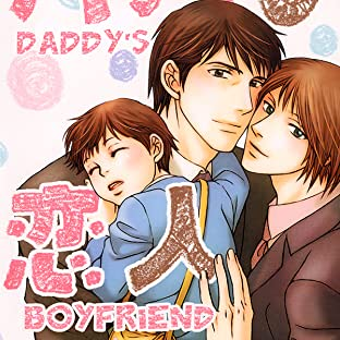 Daddy's Boyfriend (Yaoi Manga)