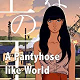 A Pantyhose Like World