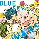 Blue Sky Wars (Yaoi Manga)
