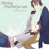 Boring Ninomiya-san (Yaoi Manga)