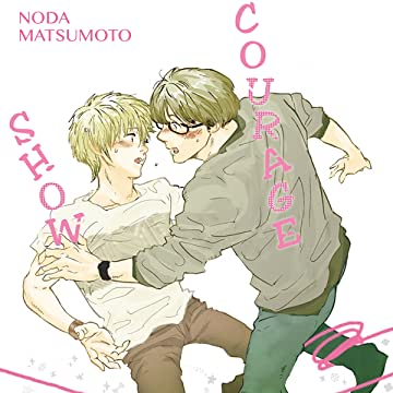 Show Courage (Yaoi Manga)