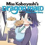 Miss Kobayashi's Dragon Maid: Elma's Office Lady Diary