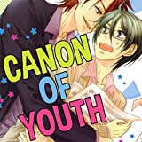 Canon of Youth (Yaoi Manga)