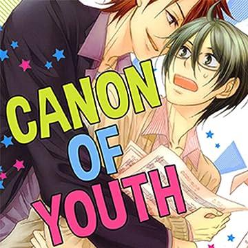 Canon of Youth (Yaoi Manga)