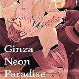 Ginza Neon Paradise (Yaoi Manga)