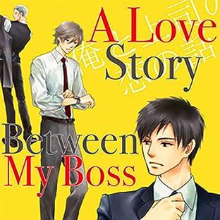 A Love Story Between My Boss and I (Yaoi Manga)
