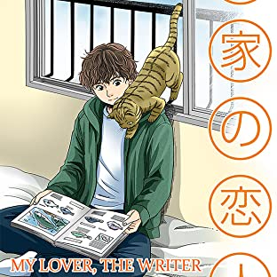 My Lover, The Writer (Yaoi Manga)