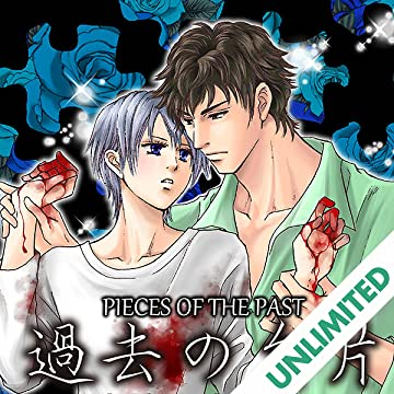Pieces of The Past (Yaoi Manga)