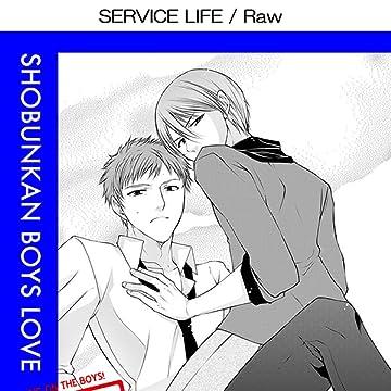 Service Life (Yaoi Manga)