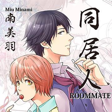 Roommate (Yaoi Manga)