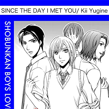 Since The Day I Met You (Yaoi Manga)