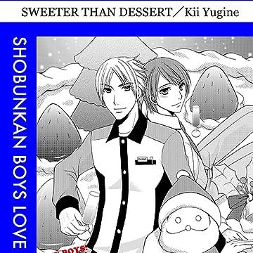 Sweeter Than Dessert (Yaoi Manga)