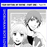 Your Rhythm, My Rhyme (Yaoi Manga)