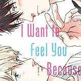 I Want To Feel You Because I Like You (Yaoi Manga)