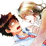 Kiss My Blood (Yaoi Manga)