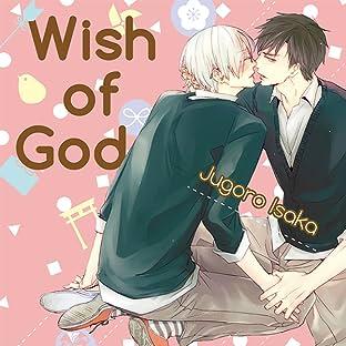 Wish of God (Yaoi Manga)