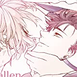 If I Hadn't Fallen in Love with You (Yaoi Manga)