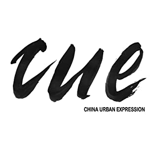 CUE Comics by Spittoon [Chinese Language Edition], Vol. 1