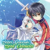 Seirei Gensouki: Spirit Chronicles