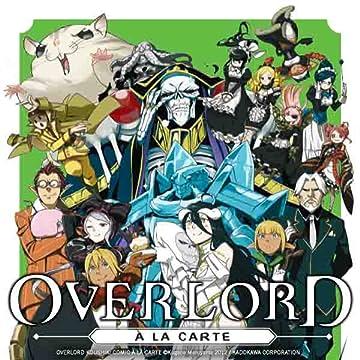 Overlord à la Carte
