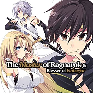 The Master of Ragnarok & Blesser of Einherjar, Vol. 1