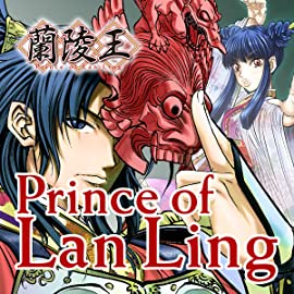 Prince of Lan Ling