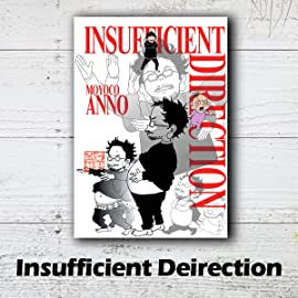Insufficient Direction