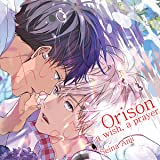 Orison: A Wish A Prayer (Yaoi Manga)
