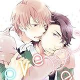Love Voice (Yaoi Manga)