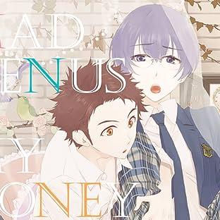 Mad Venus and My Honey (Yaoi Manga)