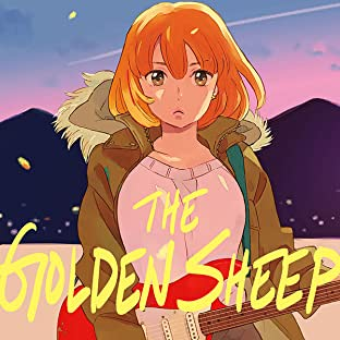 The Golden Sheep