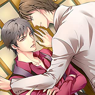Absolute Obedience ~If you don't obey me~ (Yaoi Manga)