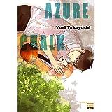 Azure Chalk (Yaoi / BL Manga)
