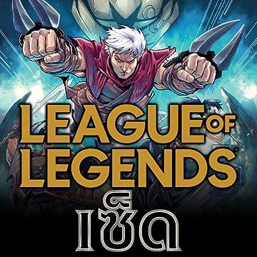 League Of Legends: Zed (Thai)