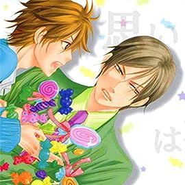 Accidental Love (Yaoi Manga)