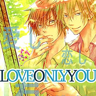 Love Only You (Yaoi Manga)
