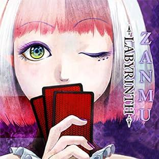 Zanmu - Labyrinth