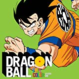 Dragon Ball Full Color: Saiyan Arc