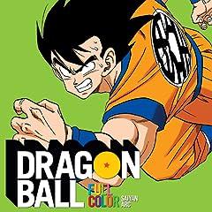 Dragon Ball Full Color: Saiyan Arc