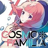 Cosmo Familia