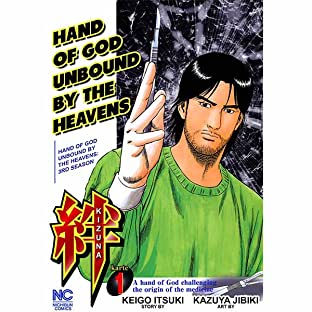 Kizuna: Hand of God Unbound by The Heavens