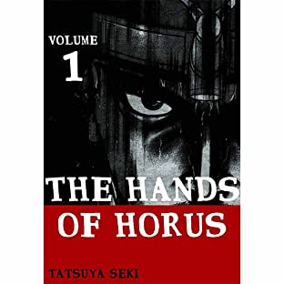 The Hands of Horus
