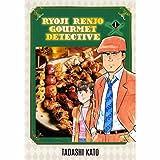 Ryoji Renjo: Gourmet Detective